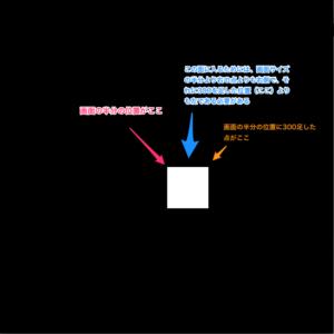 sketch_160730a_と_sketch_160730a___Processing_3_1_1